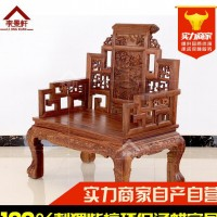 直销红木家具花梨**紫檀实木山水沙发 雕龙凤办公桌宝座椅