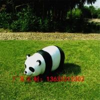 康大雕塑 定制 玻璃钢熊猫雕塑玻璃钢动物雕塑