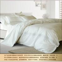 供应康尔馨 五星级酒店定制 80S全棉床上用品四件套 安吉拉 2013新款