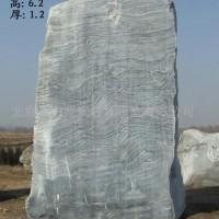 湖南**汉白玉雕刻质地的大理石荒料