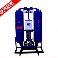 余热再生吸附式干燥机 地板吸干机 吸附式空气干燥机型号 新