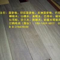 天湾木业供应乐山花架厂家 乐山花架大量库存批发 乐山花架户外地板直销