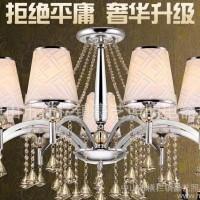 ,豪艺现代简约灯饰艺术卧室餐厅吸顶灯水晶吊灯创意客厅灯具023-8