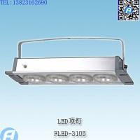FLED-3105LED顶灯