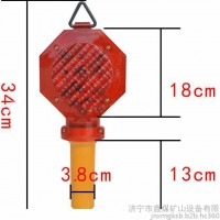 LED梅花灯 手持警示闪光安全灯 警示灯路锥顶灯