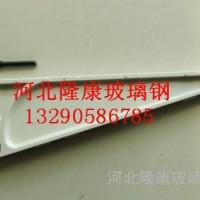 隆康直销玻璃钢电缆支架 玻璃钢预埋式电缆支架组合式电缆支架现货批发 欢迎订购