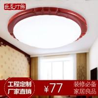 巨菱现代中式亚克力圆形吸顶灯卧室书房餐厅灯饰简约创意实木灯具
