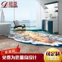 现代3d地板砖 浴室卫生间地砖客厅立体艺术瓷砖背景墙 微晶石海洋