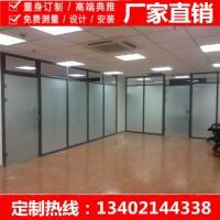上海办公屏风厂家玻璃高隔断 铝合金隔音墙 定制室内隔断墙办公室屏风  57款60款80款双玻带百叶 办公室装修