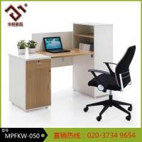 **】广州米格家具办公屏风 组合职员桌子 电脑台 卡位