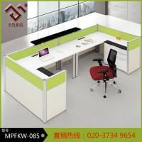 **】广州米格家具 四人组合屏风卡位电脑台MPFKW-085
