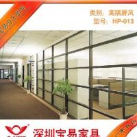 承接办公家具工程 办公玻璃隔断会议室高隔间、隔墙屏风隔断