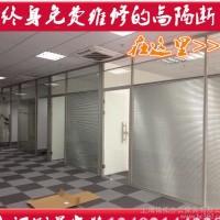 上海办公家具办公室80款铝合金双玻带百叶钢化玻璃屏风高隔断隔