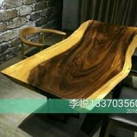 办公桌,面对面的工位,自然实木办公桌125办公屏风