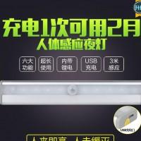 金雨丰感应灯 智能门锁灯小壁灯 红外人体感应灯 LED节能灯