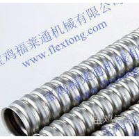 Flextong穿线软管-穿线软管接头- 包塑穿线软管型号,单扣镀锌穿线蛇皮管,可挠金属软管价格