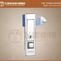 MS501锌合金小型门锁 小面板开关 控制按钮配电箱 锁体
