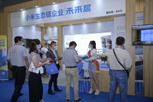 未来居亮相HFE2021中国国际酒店投资与特许展